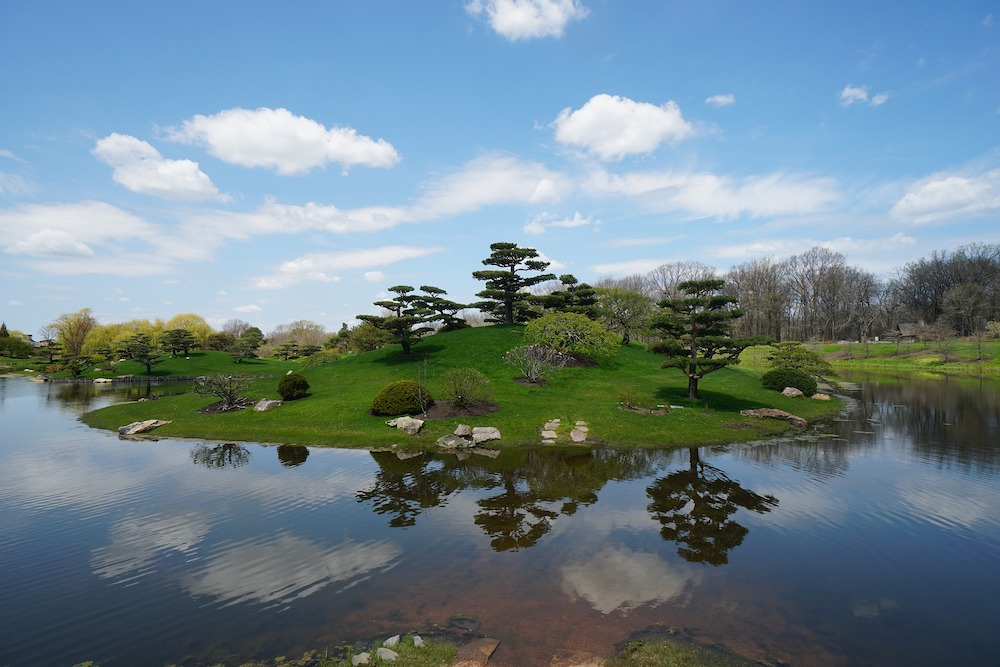 The Japanese Gardens on an island at the Chicago Botanic Garden.