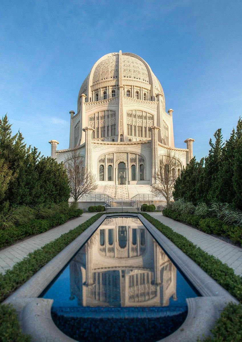 The Bahai Temple in Evanston, IL